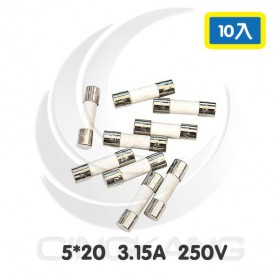 Littelfuse 5*20 3.15A 250V 慢熔 陶瓷保險絲 (10入)
