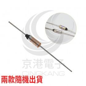 溫度保險絲 10A 250V 142C (2入)