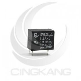 插板式繼電器 LJA-5 5V