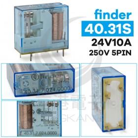 finder繼電器 40.31S 24V10A 250V 5PIN