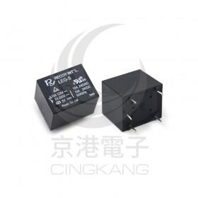 插板式繼電器 LEG-5 1C 5V 5PIN
