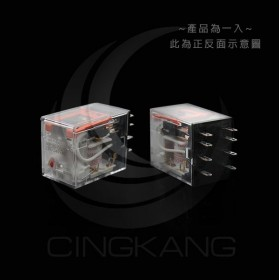 OMRON MY2N-GS 220/240VAC 8PIN 繼電器