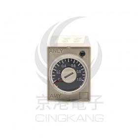 ANLY AMY-N2 1s~600h 多段限時計電器 AC/DC 12-24V