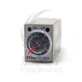 STON H3Y-2-3M 220VAC 小型限時繼電器