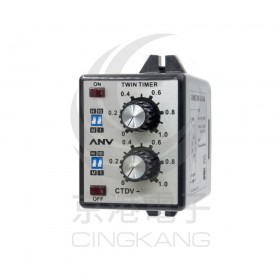 ANV CTDV-ND 多段雙調限時繼電器 110/220VAC 1M-10H