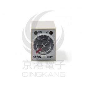 STON H3Y-2-30S DC24V 3~30秒小型限時繼電器