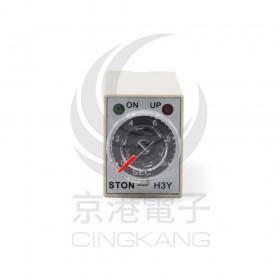 STON H3Y-2-10S DC24V 1~10秒小型限時繼電器