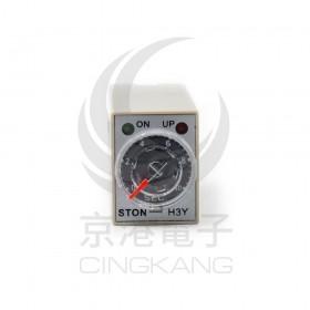STON H3Y-2-10S AC110V 1~10秒小型限時繼電器