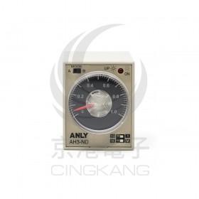 ANLY AH3-ND限時繼電器1M/10M/1H/10H 220V