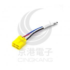 繼電器座汽車用 AM2插座 (適用於AM2繼電器)