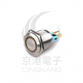 22mm不鏽鋼金屬 平面環形燈 有段天使眼開關-DC12V 藍光