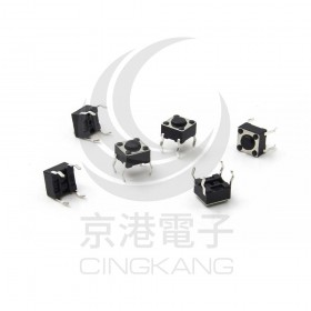 6*6*4.3mm 方形按件開關 (10入)