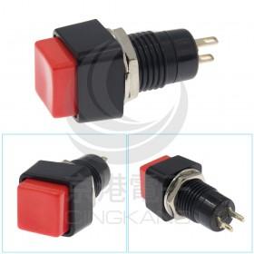 方型按式開關(有段) 紅色 總長30mm