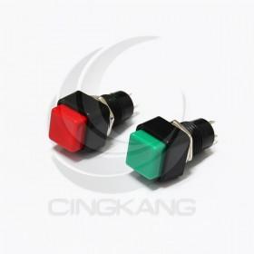 方型按式開關(有段) 綠色 總長30mm