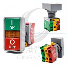 AP 22ψ雙頭照光按鈕 1A1B 220V/240V 氖燈 紅色