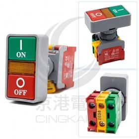 AP 22ψ雙頭照光按鈕 1A1B 110V 氖燈 紅色