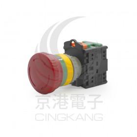 TN2BKR-1AB 紅色 緊急停止開關 22/25mm(1A1B)
