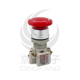 T2BKR-1C 紅色 緊急停止開關 22/25mm(1A1B)