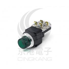 天得  凸頭照光按鈕-綠(#30) 110VAC 1a1b (傳統型)