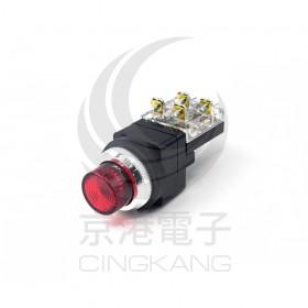 TIBN-301-R 天得 凸頭照光按鈕-紅(#30) 110VAC 1a1b (傳統型)