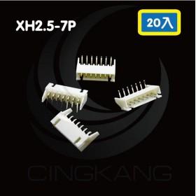 XH2.5-7P 公連接器(帶耳) 彎腳 (20入)