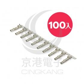 JST2.0 母端子 (100入)
