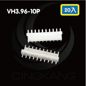VH3.96-10P 公連接器 (20入)