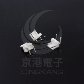 VH3.96 3P 公連接器 90度 中間無pin腳 (20PCS/入)