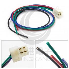250型 4P連接器 公邊+母邊帶線