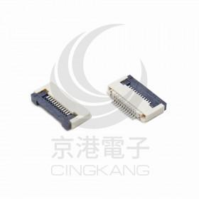 FFC扁平電纜連接器12P 0.5MM 翻蓋式-下接
