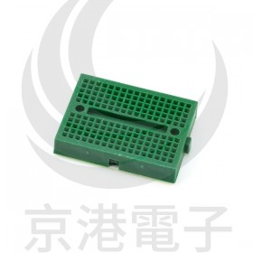迷你麵包板 SYB-170孔 (尺寸:35*47mm)-綠色