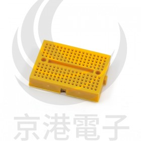 迷你麵包板 SYB-170孔 (尺寸:35*47mm)-黃色