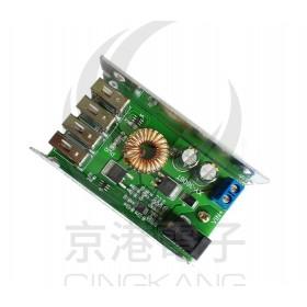 DC24/12V轉4埠USB 5V5A鐵殼降壓模組