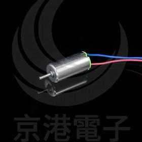 612空心杯馬達 DC1.5~4.5v 軸徑0.8mm 軸長3.5mm