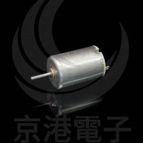 1015空心杯馬達 DC1.5~4.5v 軸徑1mm 軸長5mm