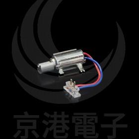 408空心杯震動馬達(帶固定架) DC1.5~3v 額定電壓2v