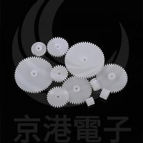 塑膠精選齒輪包(11PCS)