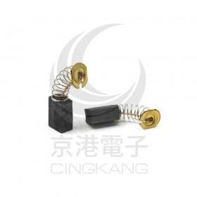 411型 電動工具碳刷 (2pcs/卡) 電錘規格:6*9*13