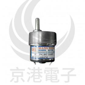 HN-35GBE-1640Y DC5-12V 60rpm 強扭力直流減速馬達