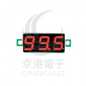 數字顯示電壓模組 BV103 紅:2.8-30V帶接反保護
