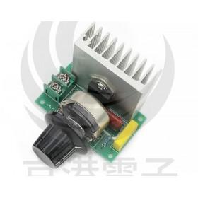 交流電調壓器模組AC0~220V 3800W