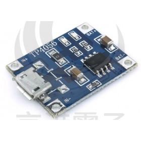 TP4056 1A鋰電池專用充電模組