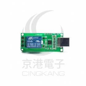 1路 USB type B TTL  電源模組 DC5V