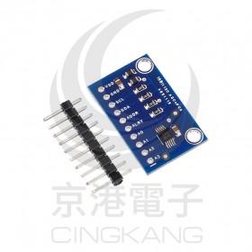 四通道16位元精密模數ADC轉換器 ADS-1115