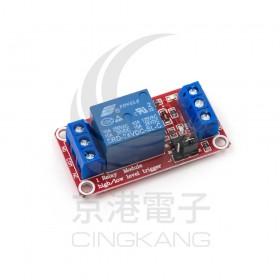 24V 1路繼電器高/低電平驅動板(H:8.5~24V/L:0~8v)
