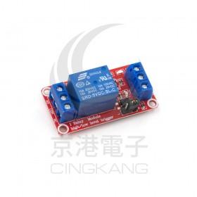 5V 1路繼電器高/低電平驅動板(H:2.5~5V/L:0~1.5v)
