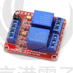 24V 2路繼電器高/低電平驅動板(H:8.5~24V/L:0~8v)
