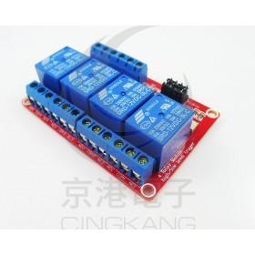 12V 4路繼電器高/低電平驅動板(H:4.5~12V/L:0~1.4v)