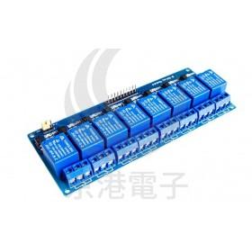 5V 8路繼電器高/低電平驅動板(H:2.5~5V/L:0~1.5v)