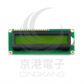LCD1602A黃綠屏液晶模組5V 綠底黑字/背光